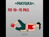 Как похудеть в ногах даже ленивому!!!