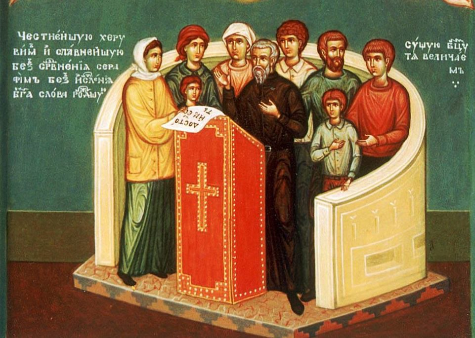 Картинка церковного пения