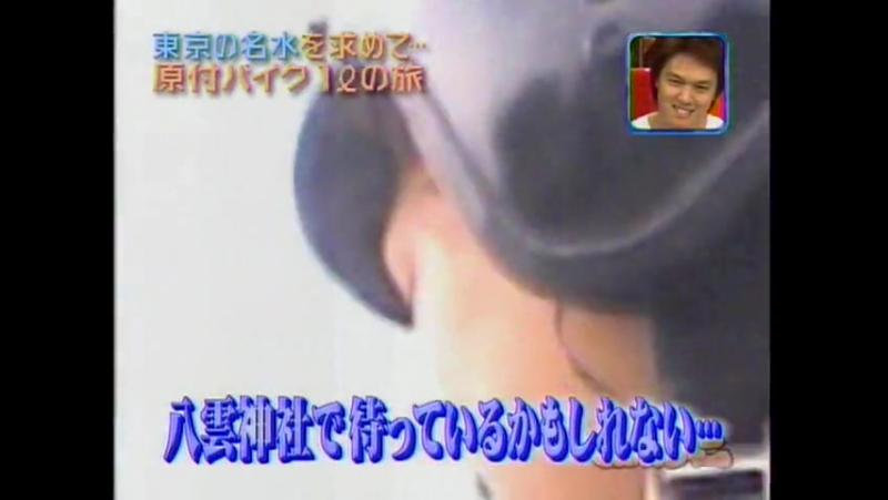 2008.11.08 Кан!Джани 06 ЙокоРё