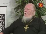 Протоиерей Димитрий Смирнов-Подавать ли в суд за клевету на Патриарха?.HD
