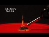 Вулкан Заказать вы можете на страничке https://vk.com/likeshow_nalchik
