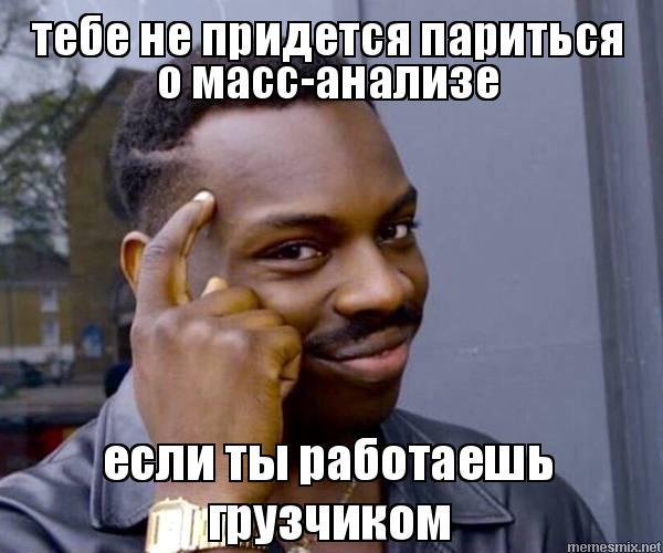 Павел Петунин | Томск