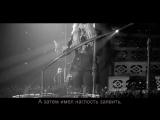Мадонна - Город разбитых сердец