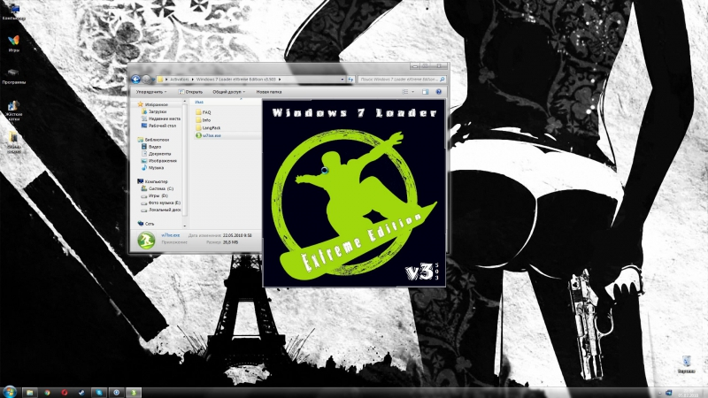 Desktop 02.05.2018 - 21.39.20.03
