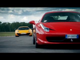 Top Gear - McLaren MP4-12C vs. Ferrari 458