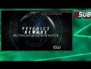 Сверхъестественное — 13 сезон 3 серия 13x03 - Русский Трейлер-Промо