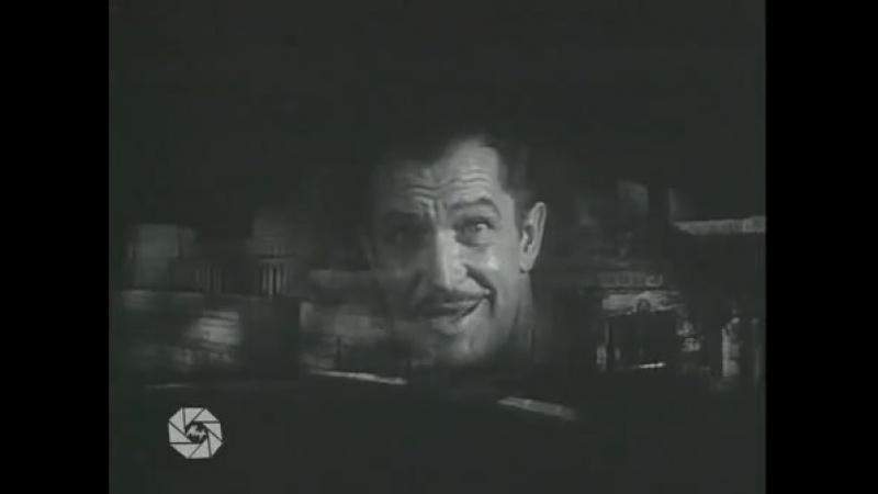 История фильмов ужасов 4. Уильям Касл
