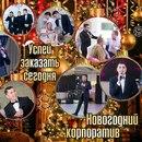 Кемран Алиев фото #9