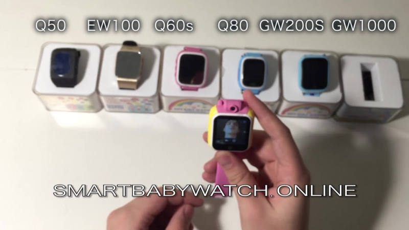 Обзор и сравнение Smart Baby Watch: Q50, EW100, Q60S, Q80, GW200S, GW1000