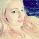 Ксения Сидорина фото #36
