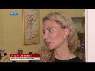 Откровенное интервью Этери Тутберидзе.Евгения Медведева и Алина Загитова.7 марта 2018 1HD