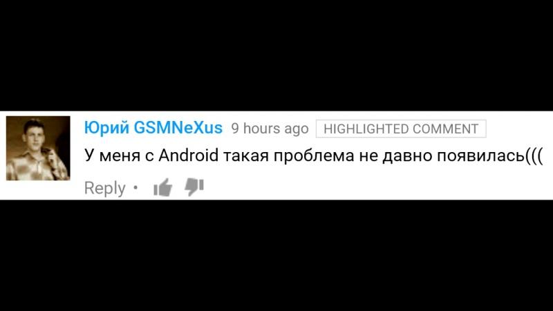 [Izzy ᴸᴬᴵᶠ] Android как отключить уменьшение громкости уведомление