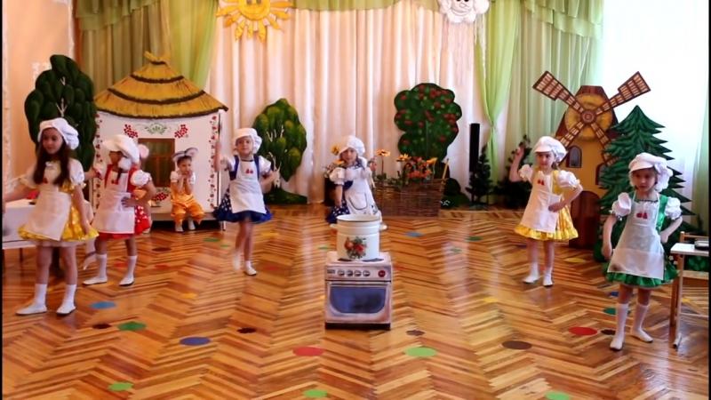 Танец Варись, кашка! ДОУ №8 Малыш г.Шахтёрск Украина. Музыкальный руководитель Е