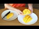 Как чистить тайский манго в домашних условиях 3 способа от