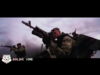 BolideVine|Marine Corps of the Russian Federation
