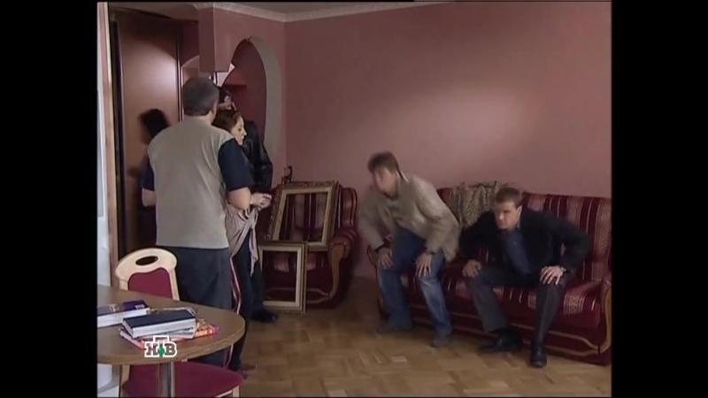 Возвращение мухтара 5 сезон 88 серия Беги Лола
