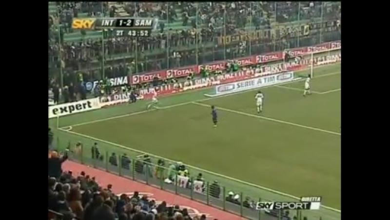 Serie A 20042005 - Inter vs. Sampdoria (32)