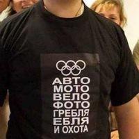 Dmitry Pozdnyakov