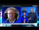 Новости на «Россия 24» • Аббас Джума: западные СМИ молчали, когда боевики возили жителей Дамаска по улицам в клетках