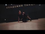 Strip Choreo. Olga Gold. What is love ost. Сериал