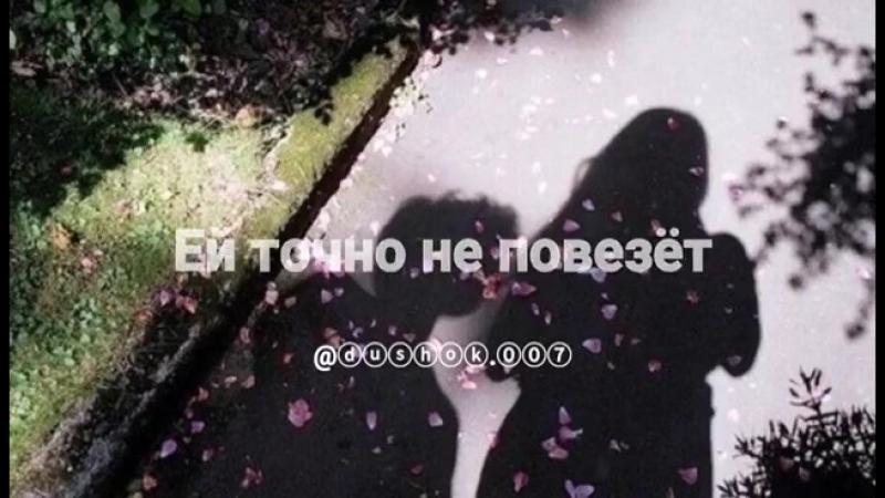 Любовь умерают
