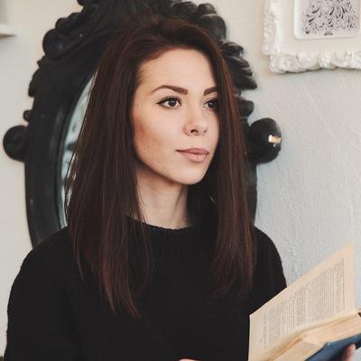 Арина Муштакова