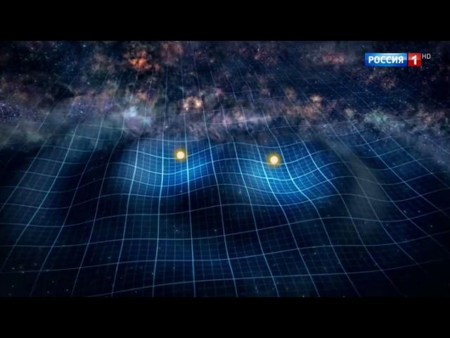 Нобелевку по физике дали за прощупывание дыхания и пульса Вселенной