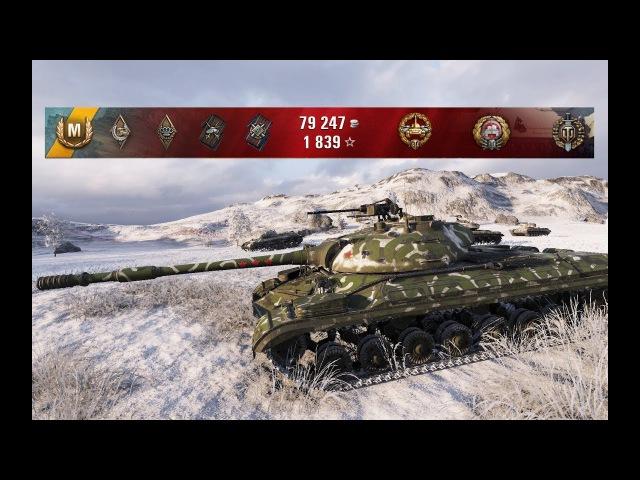 Как играть на советском тяжелом танке т10