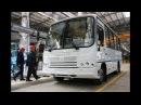 Как ДНР обходит Украину. Первый автобус без Киева.