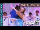 Nath Nath Full Video Song Badrinath Movie Allu Arjun tamanna