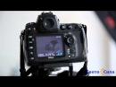 Как правильно настроить фотоаппарат в студии. Фотошкола СветоСила. Дистанционное обучение