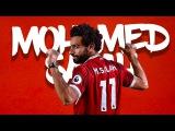 Mohamed Salah: Top Ten Goals.