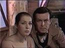 Спектакль Похищение чародея_1981 фантастика, экранизация.