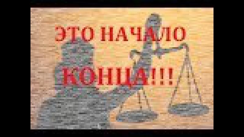 Евро Номера Смертельно Опасное Решение Высшего Админ Суда Украины.