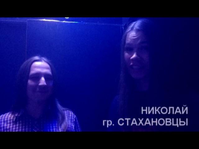 Приглашение на DEATH FUCKTOR 2017 от групп ХЁНИР и СТАХАНОВЦЫ