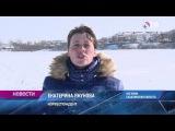Малые города России Ноглики - нефтегазовая столица Сахалина