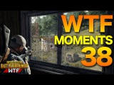 PUBG WTF Funny Moments Highlights Ep 38 (playerunknown's battlegrounds Plays)