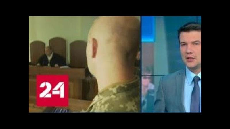 Суд признал Саакашвили нарушителем границы - Россия 24