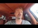 Лада Ларгус Кросс VS Mercedes-Benz E-Class All-Terrain и Bentley Flying Spur / Обзор и тест-драйв
