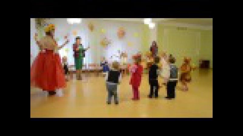 Праздник осени в детском саду Танец с листочками Младшая группа
