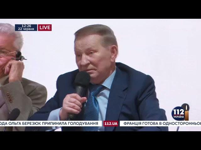 Кучма раскритиковал политиков, процесс мирных переговоров и экономическое положение страны