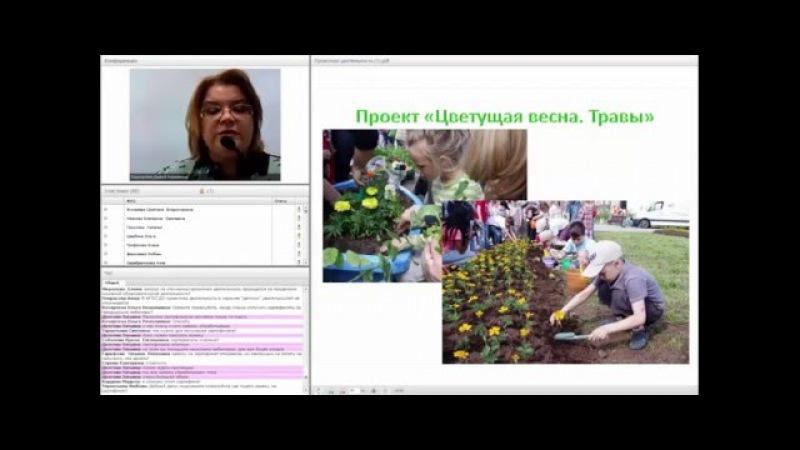 О.А. Скоролупова - Проектная деятельность в детском саду