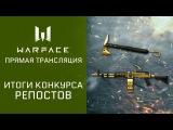 Итоги конкурса репостов: золотой РПД Custom и Тактический топор