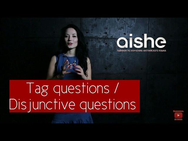 TAG QUESTIONS / DISJUNCTIVE QUESTIONS