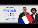 LIVE Webinar: French in 21 Hours!