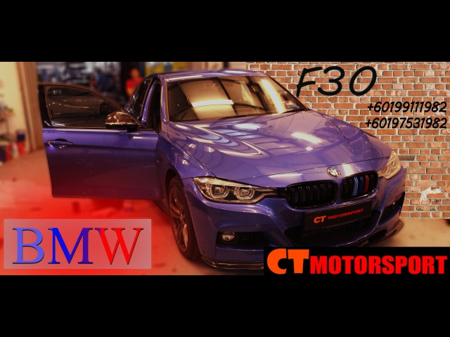 BMW F30 M3 Front Grill / Carbon VRS Style Lip / Carbon Side Skirt Lips / M - Performance Sticker
