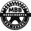 Автосервис ремонт и автозапчасти в Новосибирске