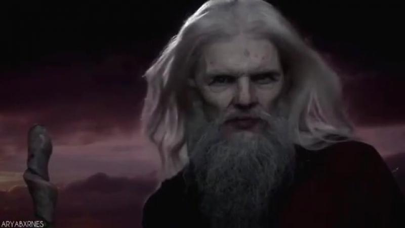 Merlin vine