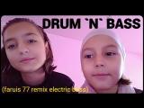 DRUM N BASS (Анжела & Ольга Club Remix)