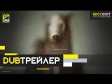 DUB | Трейлер: «Пила 8» / «Jigsaw» 2017 | SDCC 2017